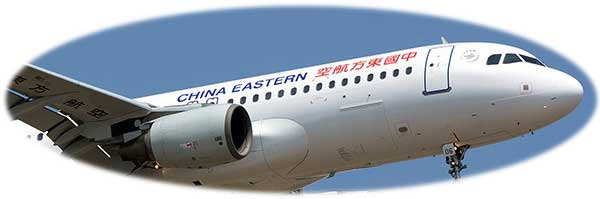 aus 16-17 plane-china-eairl